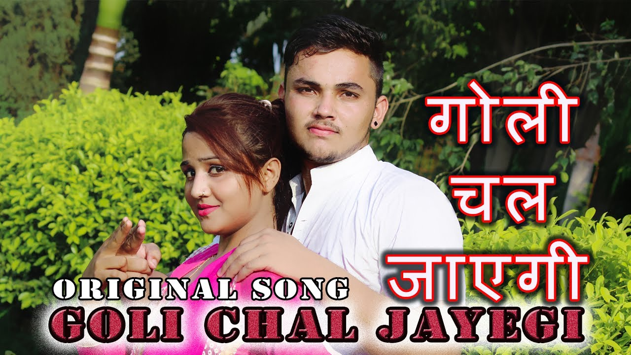 goli chal javegi remix song mp3 download
