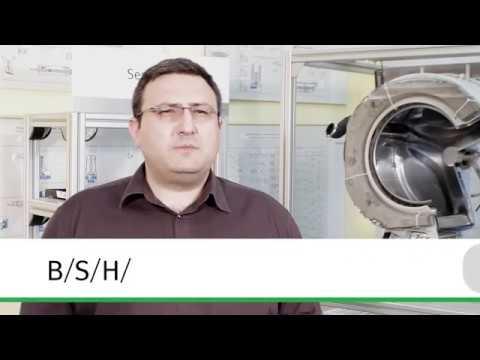 Замена помпы стиральной машины БОШ/ Bosch - YouTube