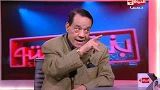 حلمي بكر يكشف عن لقب عبد الحليم حافظ في الوسط الفني