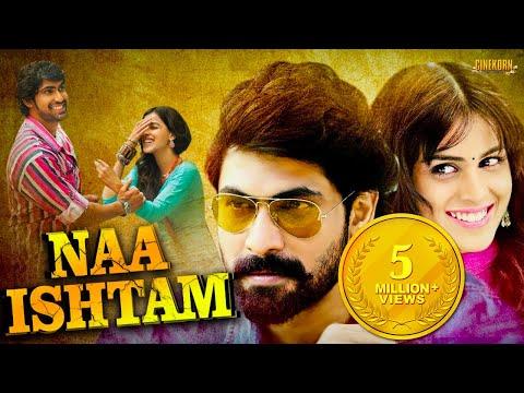 Naa Ishtam Latest Hindi Dubbed Movie Starring Rana Dagubbati | Hindi Dubbed Movies By Cinekorn