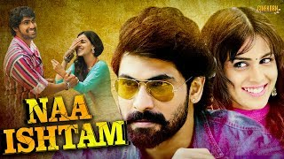 Naa Ishtam Latest Hindi Dubbed Movie starring Rana Dagubbati | Hindi Dubbed Movies by Cinekorn