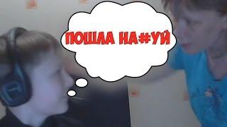 МАЙНКРАФТЕР ПОСЛАЛ МАМУ НА#УЙ В СТРИМЕ РАДИ МАЙНКРАФТ