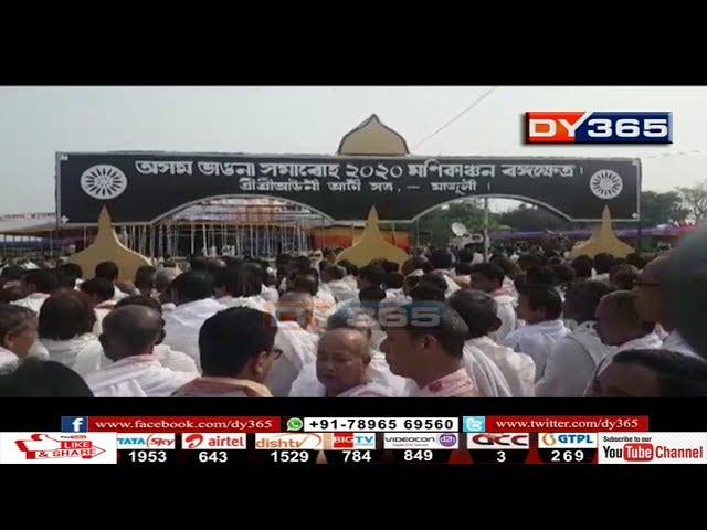 মাজুলীত অনুষ্ঠিত ভাওনা সমাৰোহৰ সামৰণি    Assam Bhaona Samaroh in Majuli Ends Today