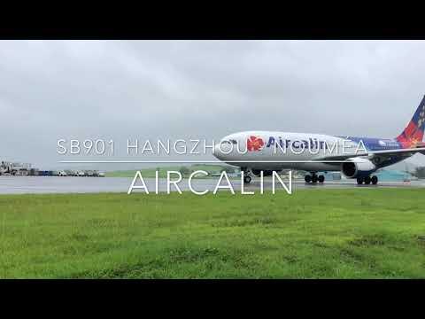 Arrivée Nouméa la Tontouta Aircalin A330-200 Charter Hangzhou