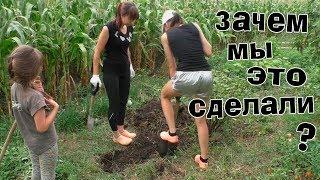 ШОК...Что закопано в нашем огороде!