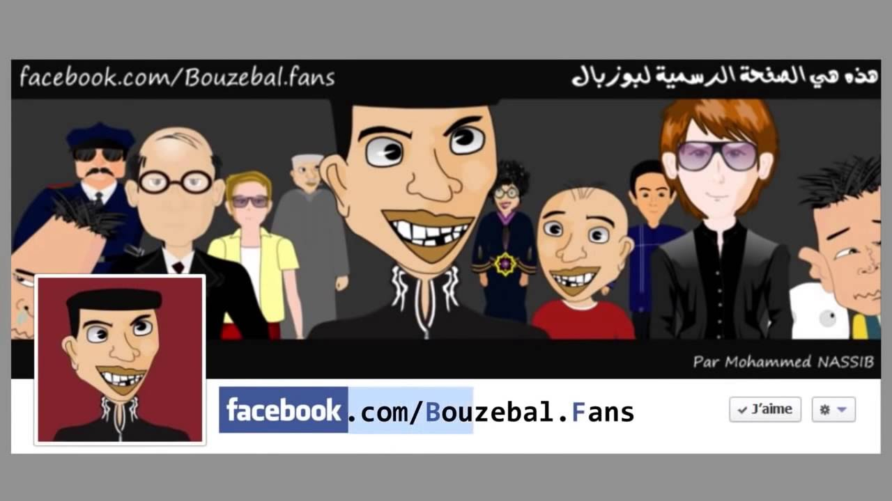 video bouzebal 2014