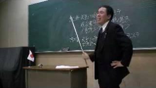 平成22(2010)年1月23日に大阪で行った、第9回黒田裕樹の歴史講座「明...