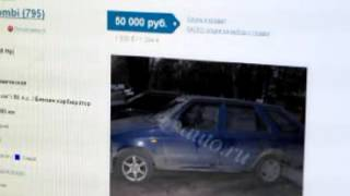 Продажа подержанных автомобилей в Москве(, 2012-12-16T19:55:50.000Z)