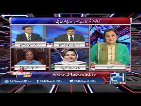 PML N minus one minus one karty karty minus all na ho jayen ; Asma Sherazi