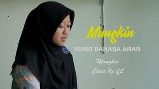 Mungkin Versi Arab || Cover by ifil | Kampung arab channel.