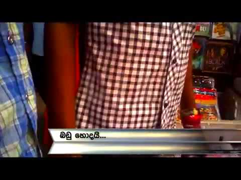 Hiru TV News CIA   asabya dvd