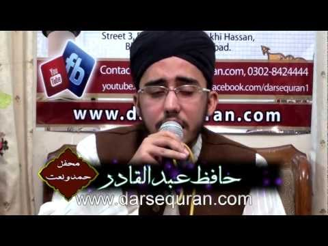 Hafiz Abdul Qadir 'Allah Boht Bara Hai' At Special Program of Darsequran.com