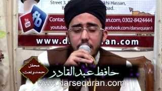 Hafiz Abdul Qadir