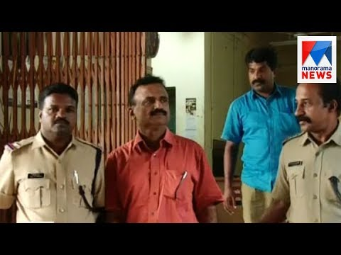 Money fraud private bank owner arrested | Manorama News