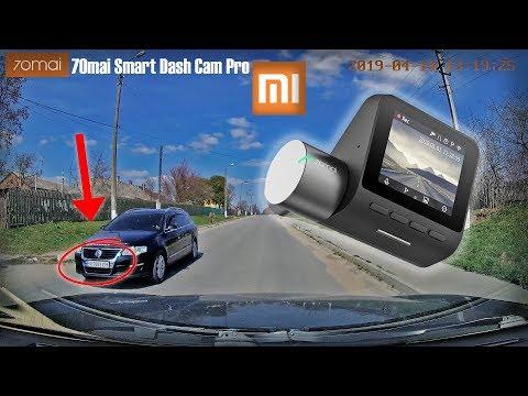 Не покупай автомобильный ВИДЕОРЕГИСТРАТОР пока не посмотришь ЭТО! / Xiaomi 70mai Smart Dash Cam Pro