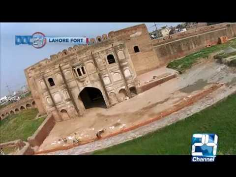 Lahore Fort DOC24