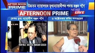 Justice Ranjan Gogoi's family members react to his becoming next Chief Justice of India