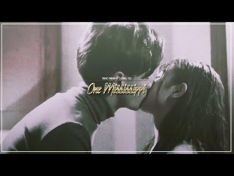 Xiao Nian & Gong Ou ( I Love My President Though He's Psycho ) • Loving me