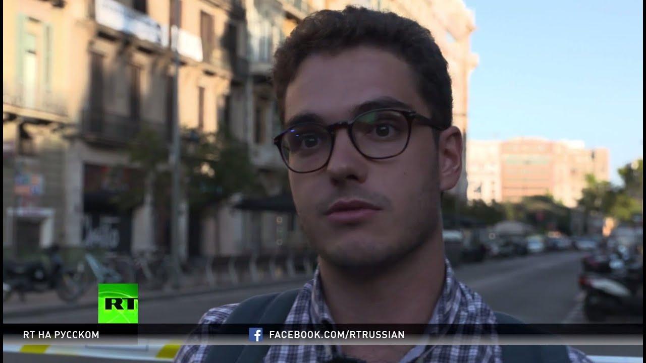 «Царил полный хаос»: очевидцы о теракте в Барселоне