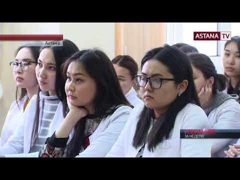 Тайный аборт привел к бесплодию жительницу Кызылорды