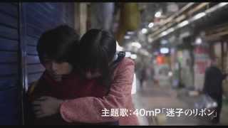 『ももいろそらを』が第24回東京国際映画祭をはじめ国内外の映画祭で上...