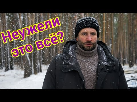 """Обзор фильма """"Сторож"""""""