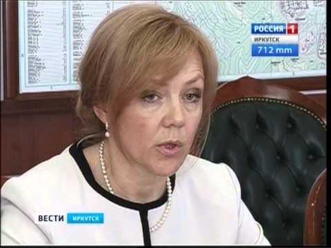 """Правительство Иркутска и Фонд социального страхования РФ будут сотрудничать, """"Вести-Иркутск"""""""