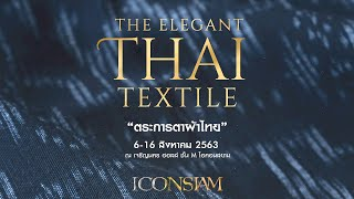THE ELEGANT THAI TEXTILE