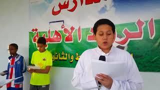 إذاعة جماعة النشاط الطلابي بمدارس الرواد بريدة تحت إشراف أ / عماد ادين محمد