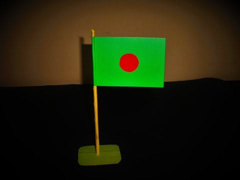 DIY EASY ( How to make National Flag Step by Step) | National Flag of Bangladesh | Art Strategy |