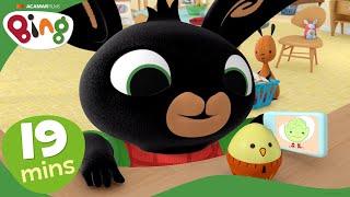 Bing – Meet Bing | Clip Compilation | Cartoons For Kids | Bing Bunny