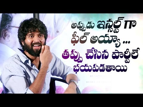 I felt insulted then: Vijay Deverakonda || NOTA Interview