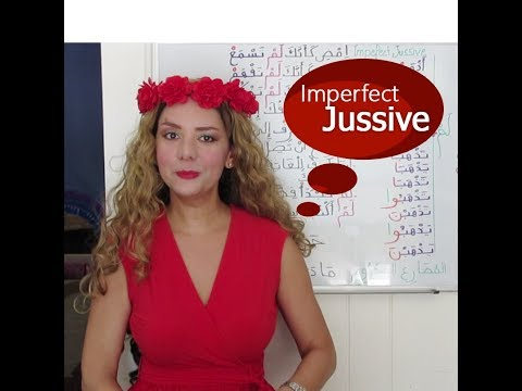 The Arabic Imperfect Jussive: Form 1 Sound Verb - Lesson 71