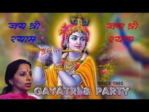 Kadi sadi gali v aa..[Shyam Bhajan] in Jagran GZB. by. Ekta ji 'Suman