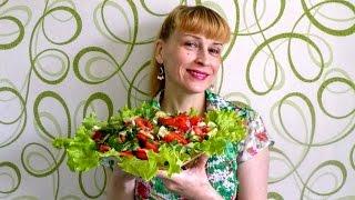 Быстрый и легкий салат из свежих овощей рецепт Секрета вкусно и просто