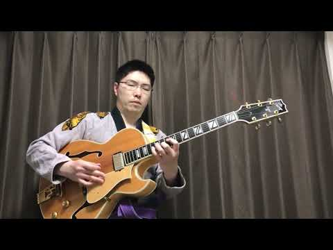 """Miles Davis """"Four""""  jazz guitar, by Heritage Sweet 16, no amps"""