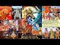 Download Sree Rama Songs Malayalam: Sree Rama Namam  Song w Lyrics (MG Sreekumar) HQ ft Ramayana in 4Min MP3 song and Music Video