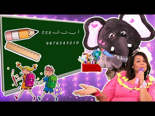 Loly's Quiz 12 - Education - حزازير لولي وفلفول - التعليم والكتابة ✂✏️📏