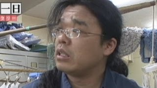 キュートン・しんじの密着ドキュメンタリー 「しんじのある一日 その1」 thumbnail
