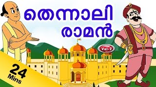 Tenali Raman stories in Malayalam Vol 2