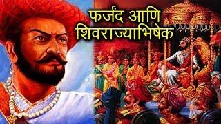 Farzand Contribution For Shivrajyabhishek Sohala | Chhatrapati Shivaji Maharaj | Farzand Movie 2018