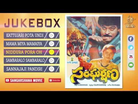 Sangarshana (1983) Telugu Movie Full Songs | Jukebox | Chiranjeevi, Vijayshanti,Nalini