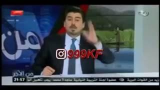مذيع عراقي يمدح السفير السعودي ثامر السبهان ويعطية تحية 🇸🇦💪🏻ويجلد الروافض الخونة وكلاب ايران