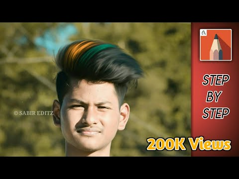 Download Hair Style Editing Tutorial Step By Step In Hindi Autodesk