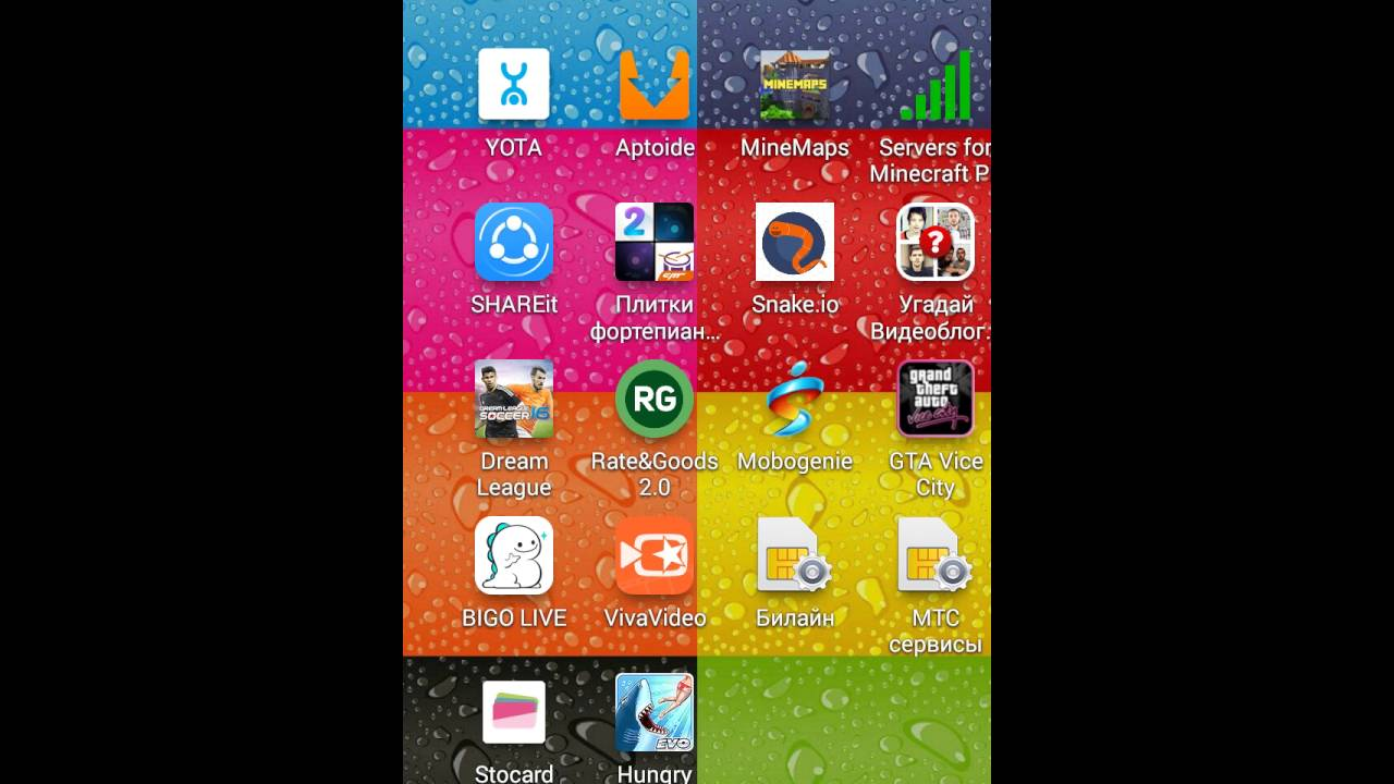 Скачать взломанные приложения для ipad