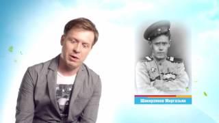 70 лет победы. Антон Богданов