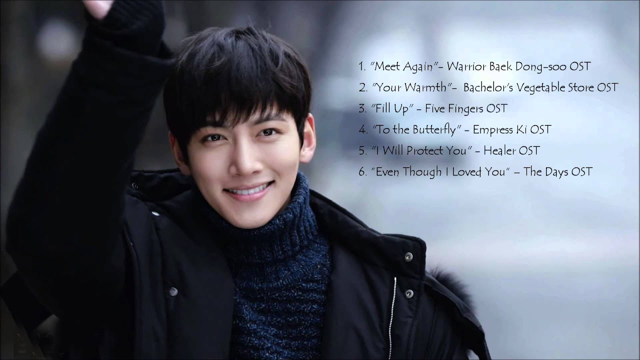 warrior baek dong soo ost meet again quote