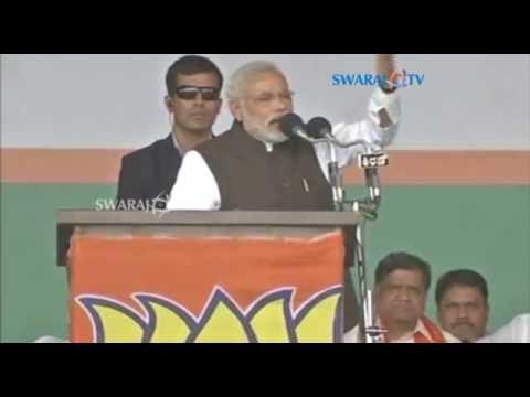 Narendra Modi Chief Minister Of Gujarat