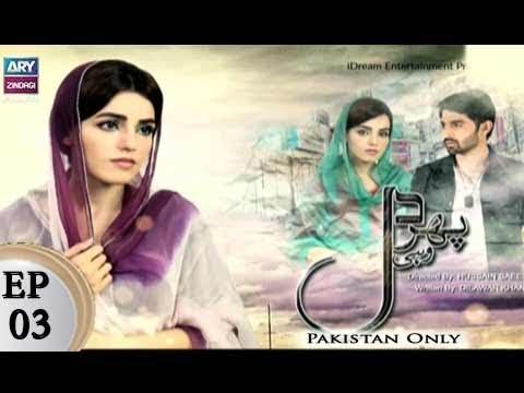 Phir Wohi Dil - Episode 03 - ARY Zindagi Drama