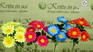 Искусственные цветы на сайте Kvitu.in.ua! 744 Букет ромашек цветных, 32см(, 2017-12-01T09:36:53.000Z)